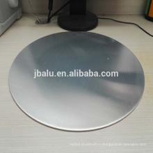 Китай поставщиком высокое качество алюминиевый диск/круг/вафельный лист