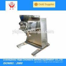 Small Granulator Machine/ Swaying Granulator for Chemical Industry
