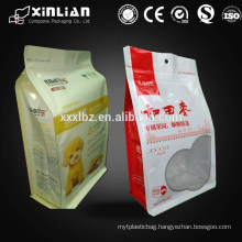 Eight side sealed dog food packaging , pet food plastic bag
