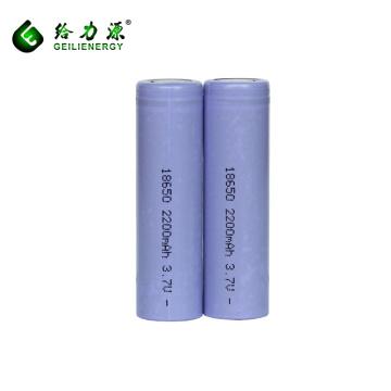 Hohe Qualität wiederaufladbare 3,7 V Lithium-Ionen-Batterien 2200mAh 18650