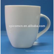Чисто белый фарфоровый стаканчик из фарфоровой кружки на 12 унций