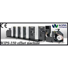 High Speed Offest Printing Machine (WJPS-PS350)