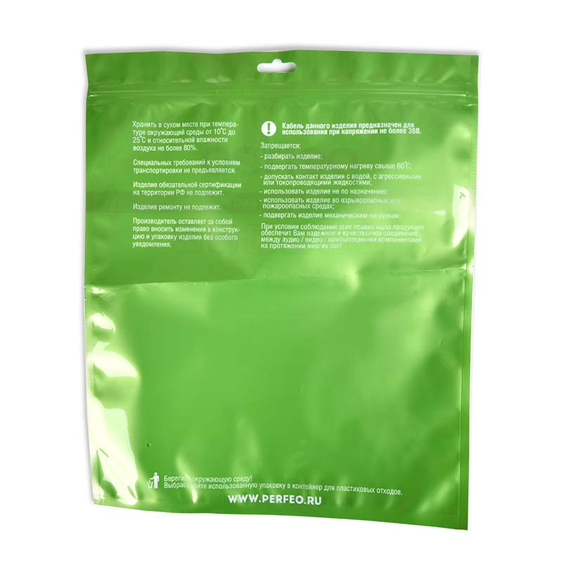 The Self-sealing Bone Plastic Bag