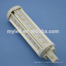 Факультативный Base G24 2pin / 4pin 10w светодиодный разъем в лампочках SMD2835