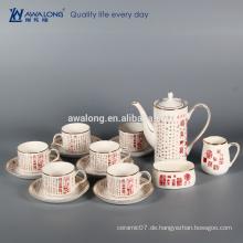 Neue Knochen China Chinesische traditionelle Kalligraphie 15 Stück Keramik Kaffee-Set