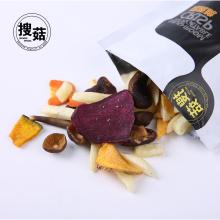Eco-friendly shiitake crisps FREEZE DRIED FOOD