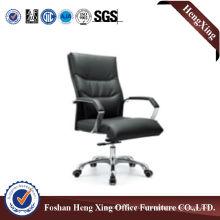 Modern High Back Leather Executive Boss Office Chair (HX-NH023B)