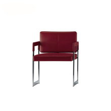 Modern Metal Frame Leather Lounge Armchair