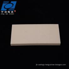 high quality al2o3 ceramic burning plate
