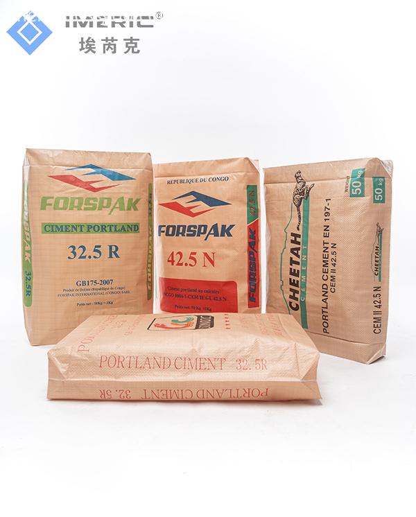 PP Woven Cement Bag 50kg