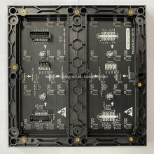 192mm P3 RGB Indoor LED Display Module