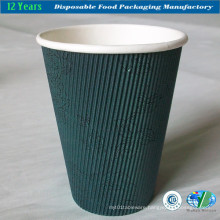 Ripple Wall Insulated Paper Cup