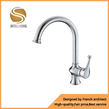 Single Lever Kitchen Faucet (ICD-7545)