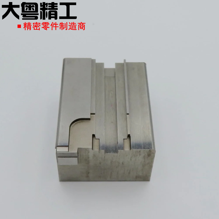 Connector Mold Core Plate