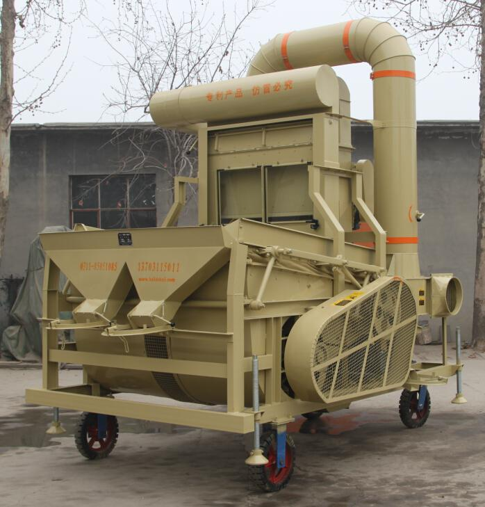Seed Cleaning Machine2