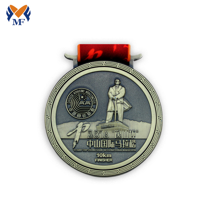 Custom Round Medal Maker