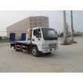 Kairui 4X2 Datar Dua-in-one Road Wrecker