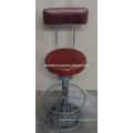 industrial crank bar stool