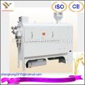 Pulverizador de arroz sedoso tipo MWPG