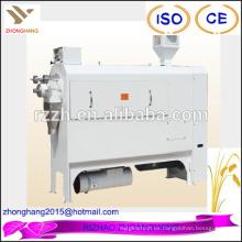 Pulidor de arroz sedoso tipo MWPG