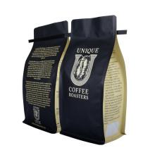 Box Bottom Biodegradable Paper Bag Recycle Bag Snack Coffee Tea Nuts Food Packaging Bag