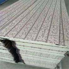 External wall tile effect insulated wall cladding