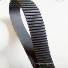 V-Belt for Cooling Fan of Auto Engine