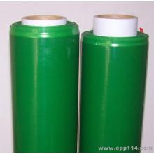 Película transparente verde para protección de superficies