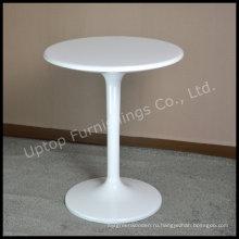 Отель белый ABS Круглый стол Тюльпан (СП-GT145)