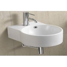 Ceramic Wall Hung Bathroom Basin (1054A)