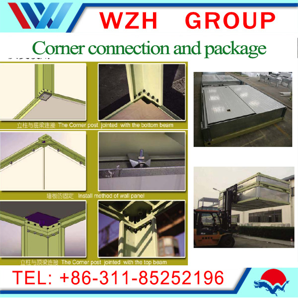 container dormitory corner frame
