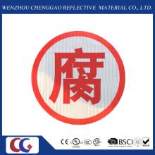 Internationale reflektierende Kreis-Verkehrszeichen besonders angefertigt