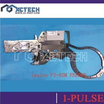 Ipulse Feeder F2 8мм