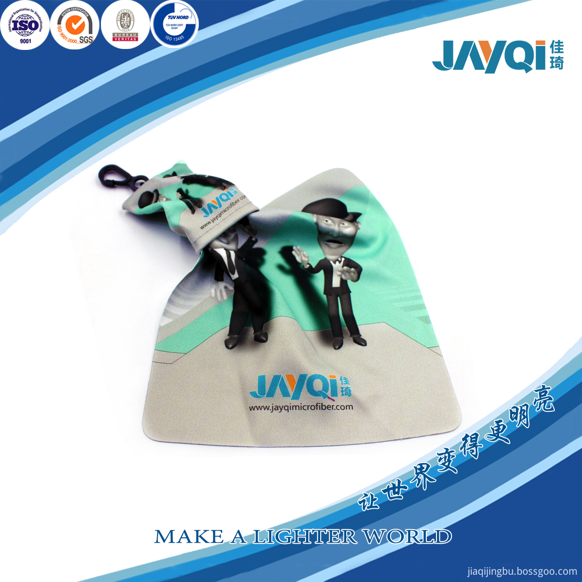 Microfiber Screen Lens Cleaning Cloth