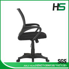 Hot executive mesh office chair