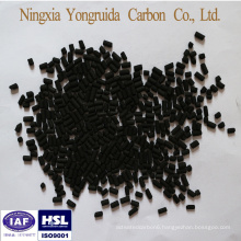 low ash 3.0mm size anthracite coal activated carbon for air purification
