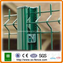 PVC sprayed Welded Wire Fence