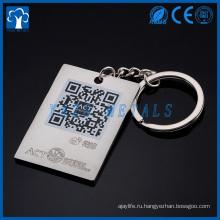 металлическая цепочка для ключей производитель пользовательские металлический брелок рекламные