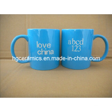 Laser Engraved Color Coating Mug