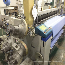 4 Color Second-Hand Toyot600 190 Air Jet Loom Machine