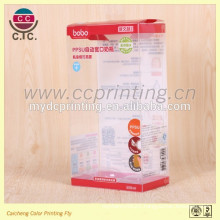 High quality rectangle baby feeder plastic gift box