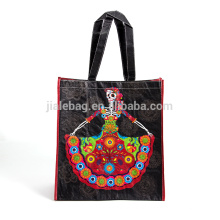 Laminated PP Woven Bag with Zipper/Luggage Bag, travel bag