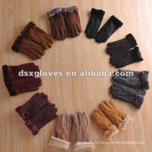 Перчатки из баранины