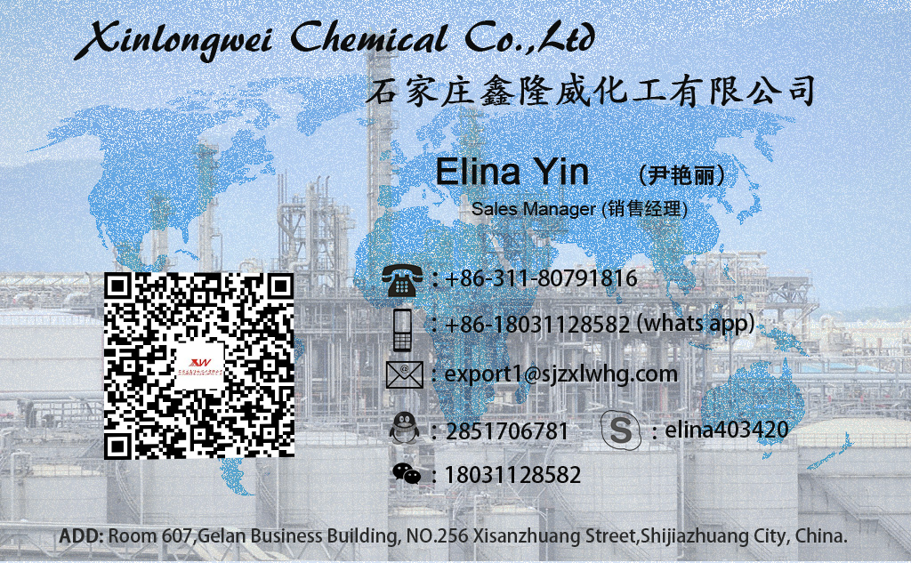 Degreasing Agent
