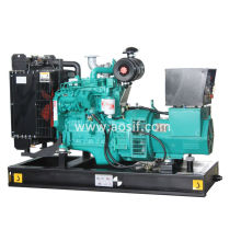 20 кВт дизельный генератор