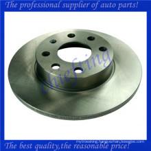 MDC1453 DF4225 9195981 best disc rotors for opel corsa