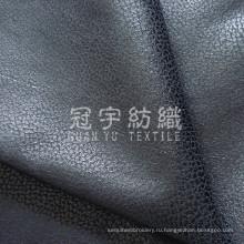 Бронзирующая ткань из искусственной кожи для обивки