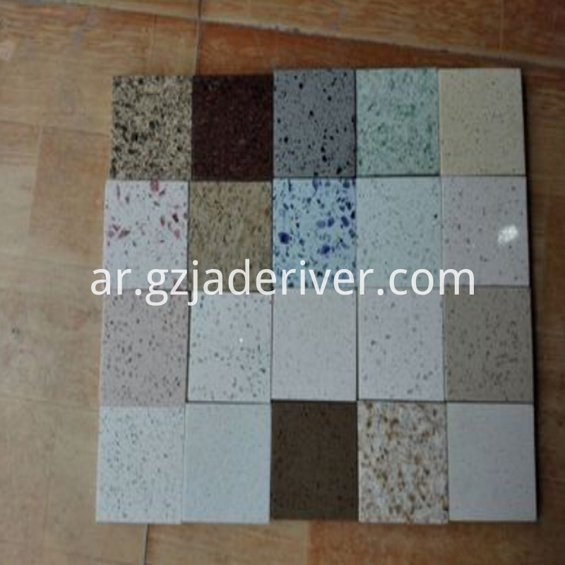 Multicolor Artificial Quartz Stone