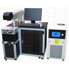Dp 50W Metall Laser Markierung