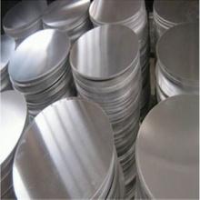 Алюминиевые круглые диски для посуды